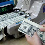 Tỷ giá bình quân liên ngân hàng